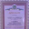 Альбом: 9 грудня у великій залі засідань Харківської обласної ради відбулися урочистості з нагоди Дня місцевого самоврядування.