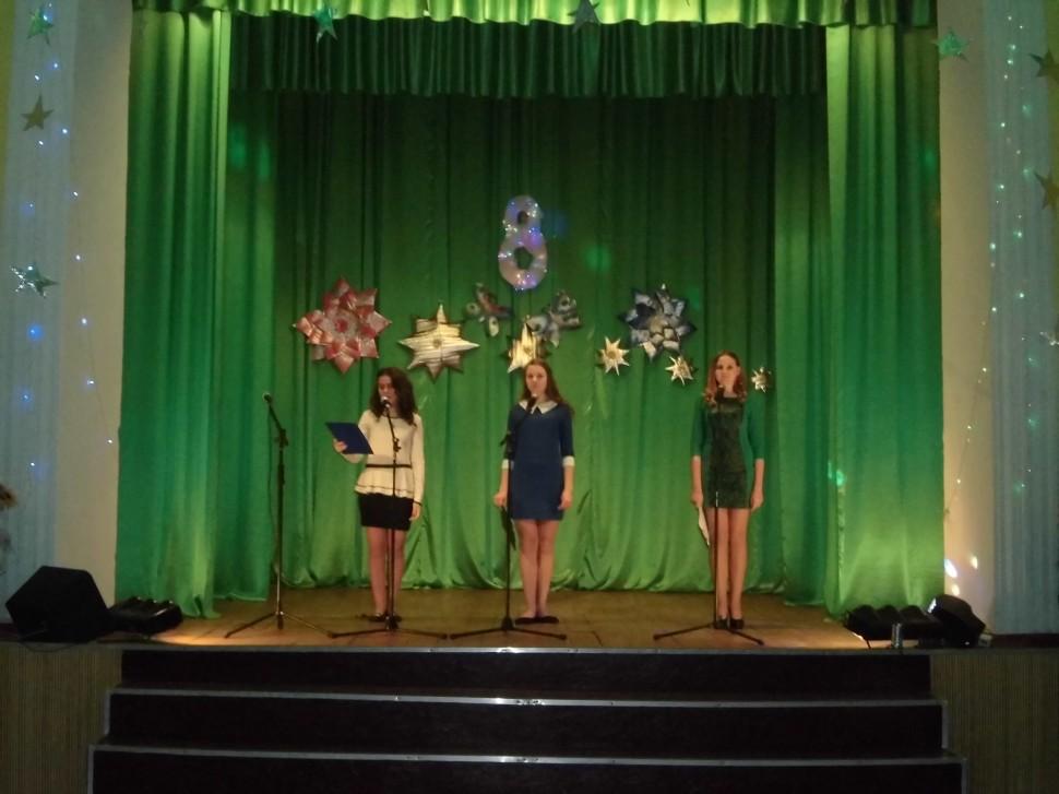"""Альбом: """"В жінці душа народу"""" під такою назвою пройшов святковий концерт в Кіндрашівському сільському клубі"""