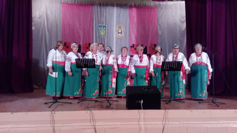 Альбом: Виїздний святковий концерт до дня Конституції України
