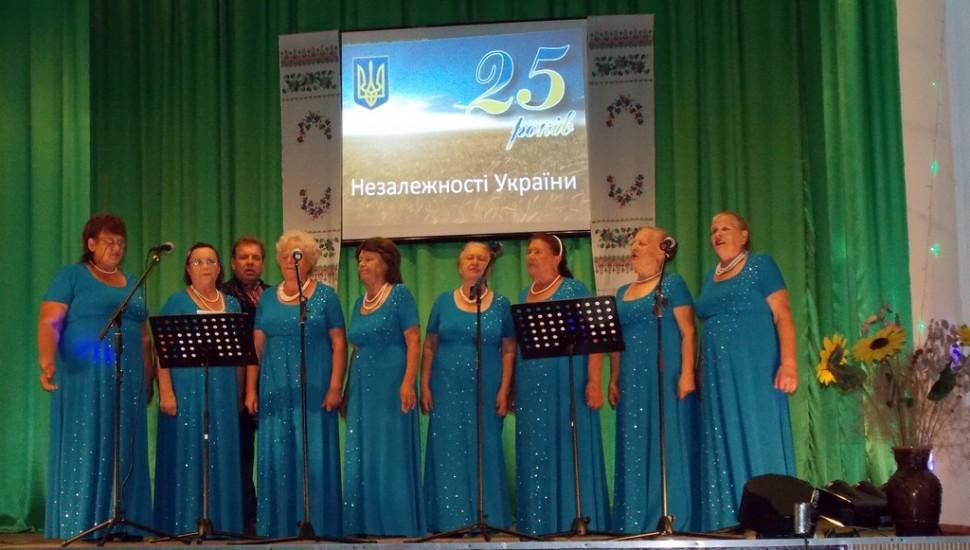 Альбом: Концерт до Дня Державного Прапора та Дня Незалежності України