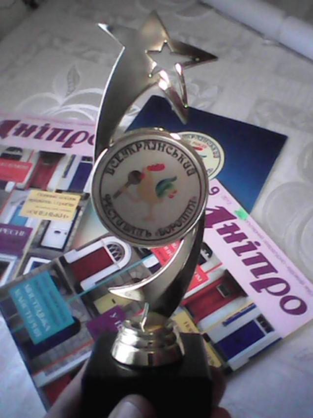 "Альбом: XXVI Всеукраїнський сільський фестиваль-конкурс мистецтв ""Боромля - 2016"""