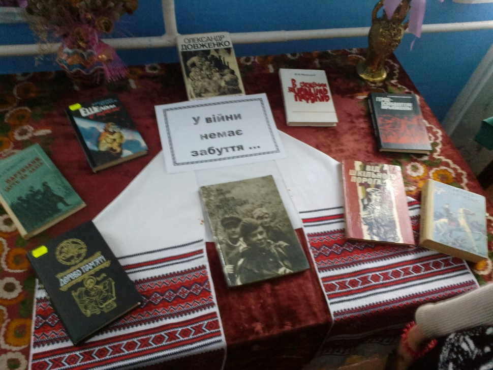 Альбом: 28 жовтня День визволення України від нацистських окупантів