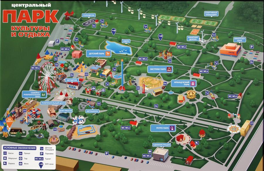 Альбом: Екскурсія до міста Харкова.