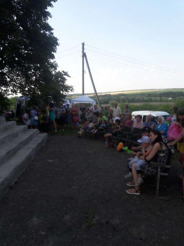 Альбом: День села Московка