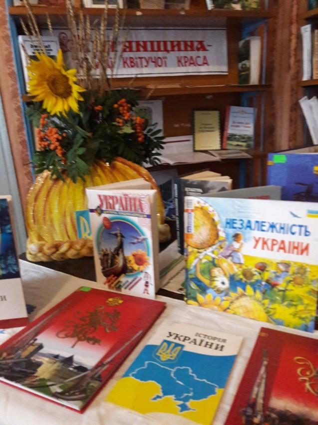 """Альбом: """"Україна - самостійна держава"""""""