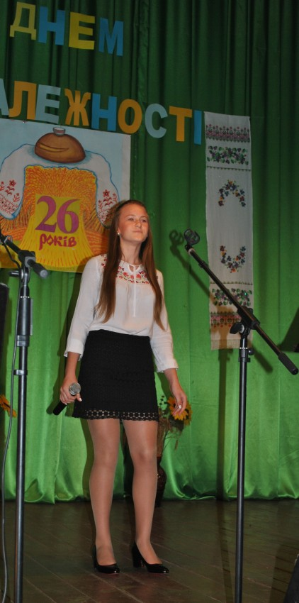 """Альбом: Святковий концерт """"Хай квітне єдина моя Україна"""""""