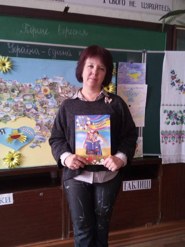 """Альбом: """"Я - громадянин України - Європейської країни"""""""