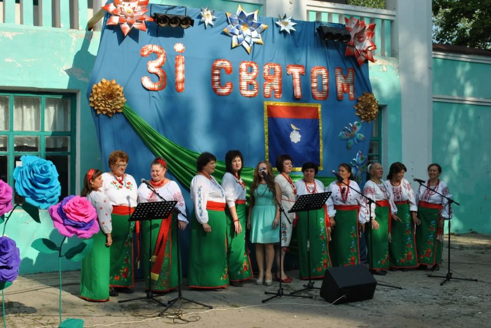 Альбом: День села Кіндрашівка