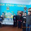 """Альбом: """"Пам'яті героїв Небесної Сотні"""""""