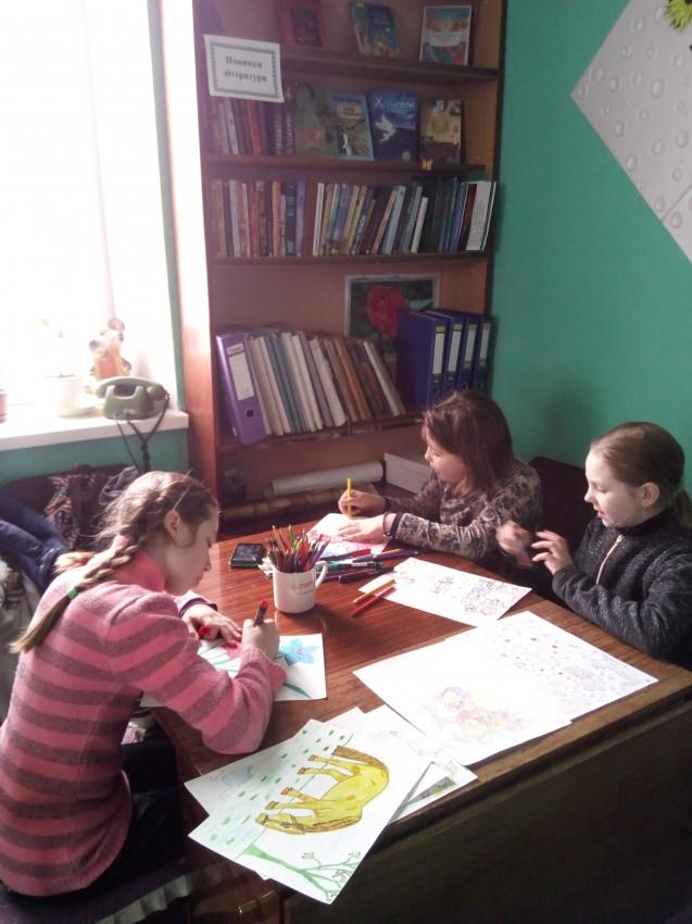 "Альбом: ""Щаслива дитина - квітуча Україна"""